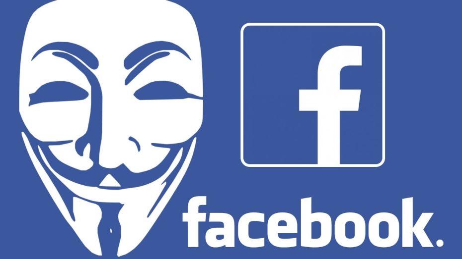 الفيسبوك ضحية لتسريب البيانات