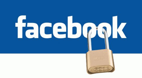 Facebook ثغرات متزايدة