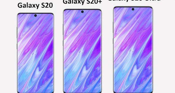 سعر Galaxy S20