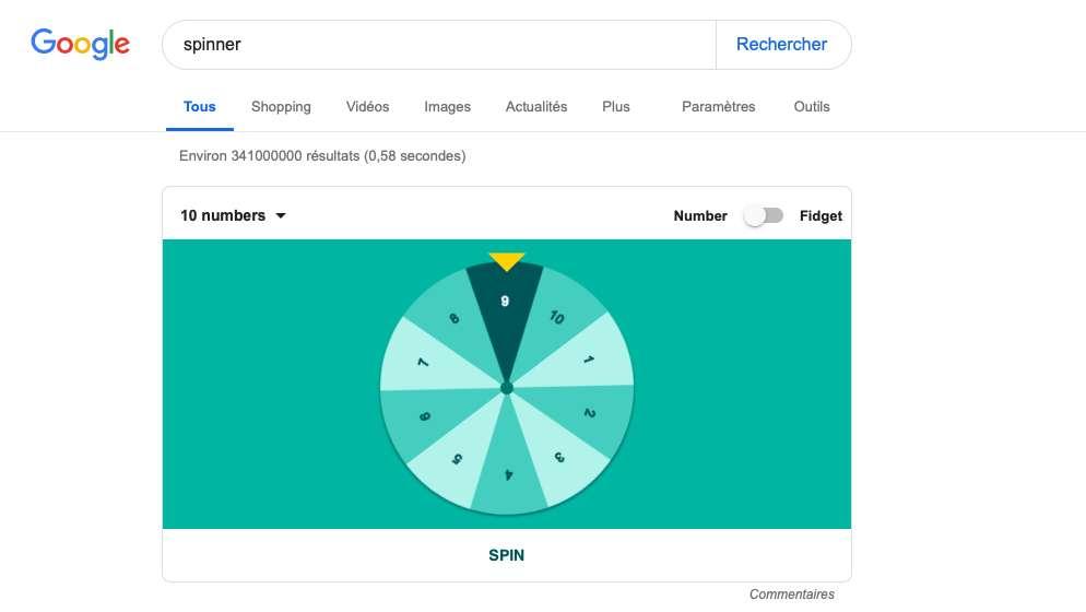 أدوات جوجل مفيدة