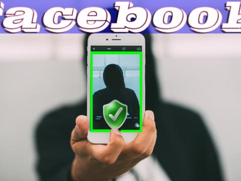 حماية بروفايل فيسبوك