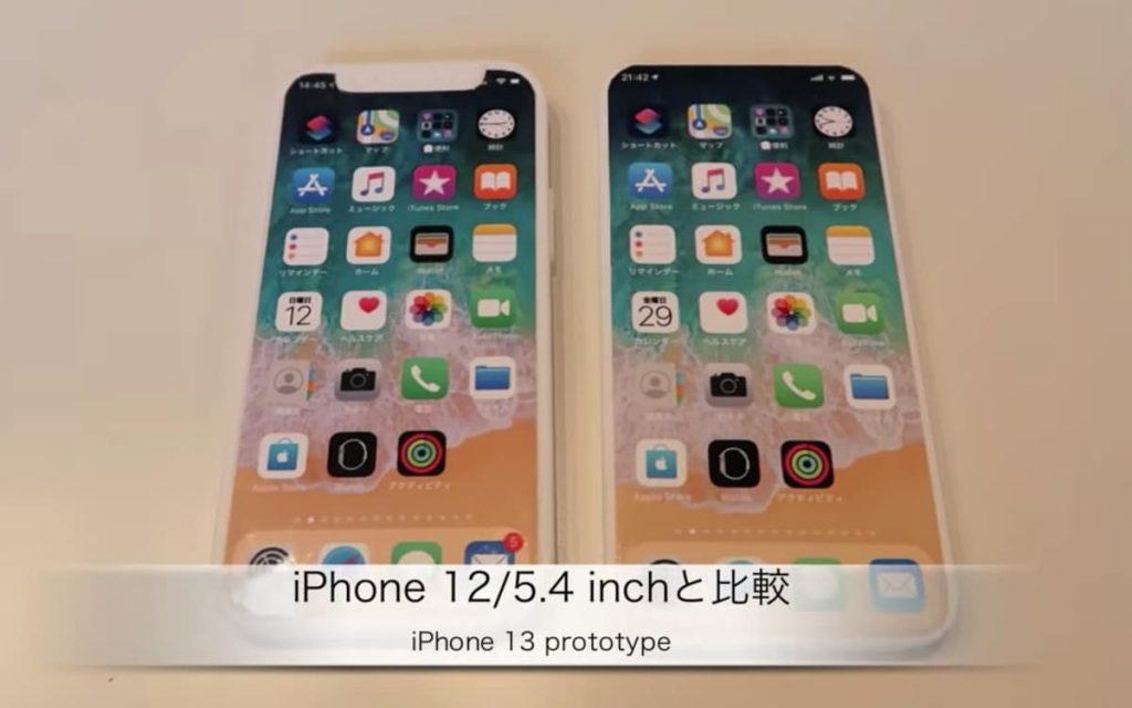 ايفون 13 iphone