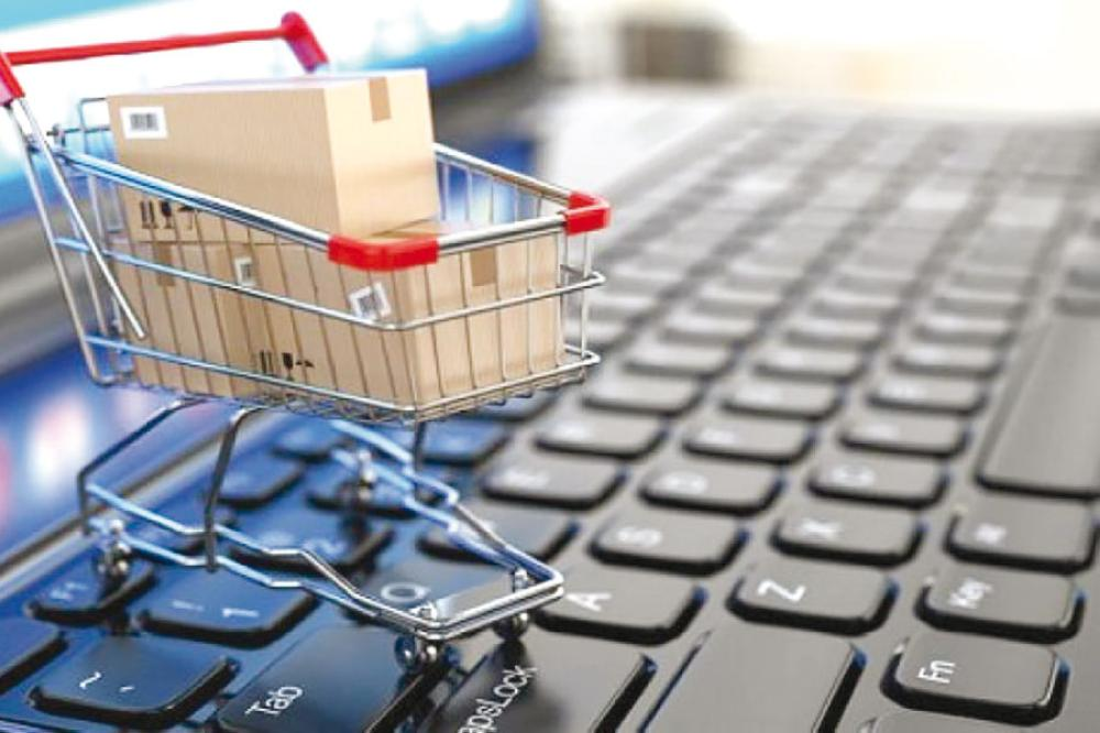 الشراء عبر الإنترنت في مصر