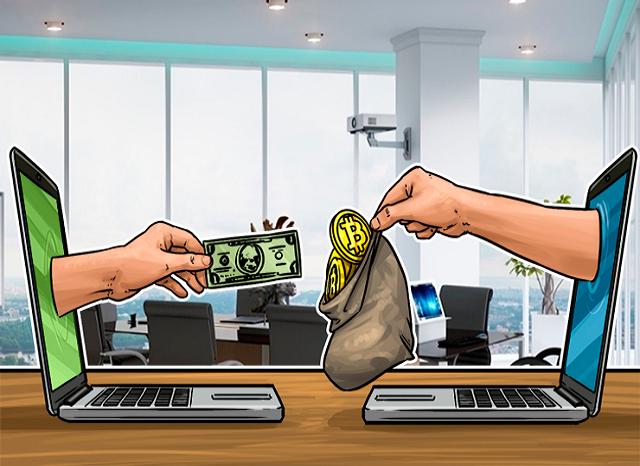 شراء وبيع العملات الرقمية