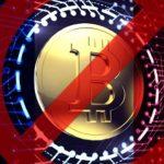 حظر العملات الرقمية